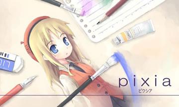 pixia-image